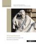 Marc Van den Bossche, Robrecht Vandemeulebroecke boeken