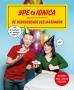 Ype Driessen, Ionica Smeets boeken