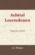 J.C. Philpot, J. Nieuwland boeken