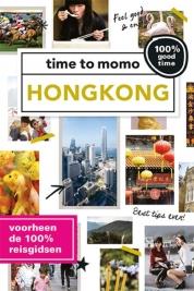time to momo Hongkong + ttm Dichtbij
