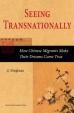Li Minghuan boeken