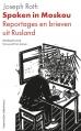Joseph Roth boeken