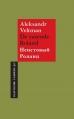 Aleksandr Veltman boeken