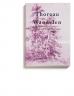 Henry David Thoreau boeken