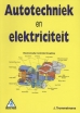 J. Trommelmans boeken