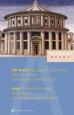 Else Ham, Peter Forshaw, Gary Lachman, Wendelijn van den Brul boeken