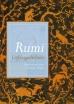 Rumi boeken