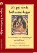 Acharya Shantideva boeken