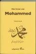 T. Al-Ismail boeken