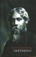 Rabindranath Tagore boeken