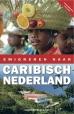 Sylvia de Boer, Marleen Rikkengaa, Eric Jan van Dorp boeken