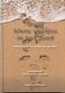 Paul Poley boeken