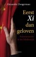 Alexander Zwagerman boeken