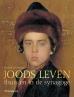 Edward van Voolen boeken
