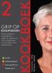 Yvonne Lemmers, Thea Bremer boeken
