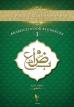 Aziz Abba boeken