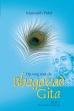 Mansukh Patel boeken