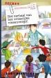 Bert Wiersema boeken