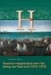 Barbara Kooij boeken