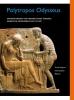 Charles Hupperts, Niels Koopman, Elly Jans boeken