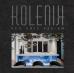 Robert Kolenik boeken