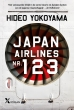 Hideo Yokoyama boeken