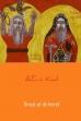 A.E.J. Kaal boeken