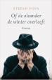 Stefan Popa boeken