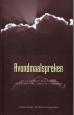 B.J. Van Boven, A.T. Huijser, S.W. Janse, J.J. Tanis, A. Verschuure boeken