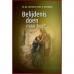 B.J. van Boven, A. Verschuure boeken