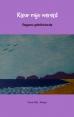 Hannie Piket - Schuller boeken