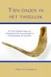 Herman Lamberts boeken