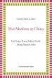 Gui Rong, Hacer Zekiye Gönül, Zhang Xiaoyan boeken