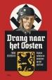 Frank Seberechts boeken
