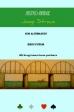 Joop Strous boeken