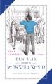 Henk Coelman boeken