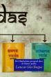 Lancar Ida-Bagus boeken