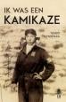 Yasuo Kuwahara boeken