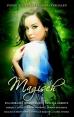 Eva Moraal boeken