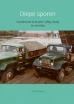 Arie Pieters boeken