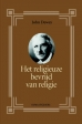 John Dewey boeken