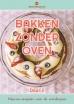 Jan-Peter Boer, Annerieke Boer, Monique van der Vloed boeken