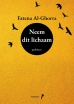 Fatena Al-Ghorra boeken