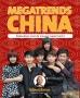 Adjiedj Bakas - Megatrends China