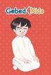 Jamal Ahajjaj boeken