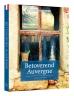 Gabi Bertram boeken